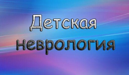 Рубрику ведёт Авдеева М.И.
